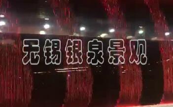 水景亚博手机app下载